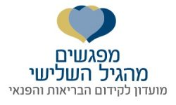 לוגו מפגשים